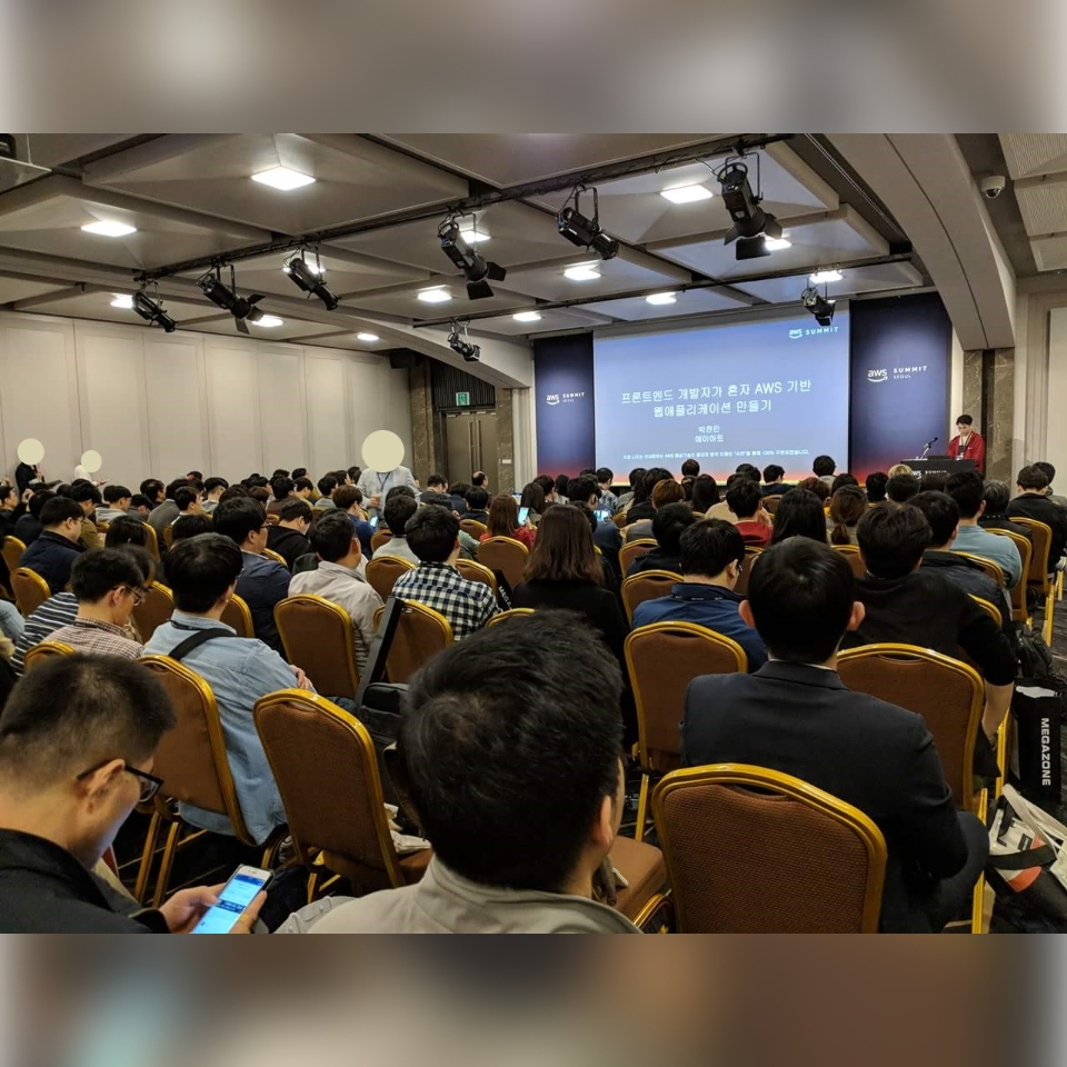 AWS Summit Seoul 2018
